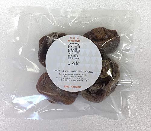 ころ柿 140g 4個入×3P 堀内果実園 奈良県産 完全無添加 しっかりした食感 甘み旨みが凝縮された食べごたえのある干し柿