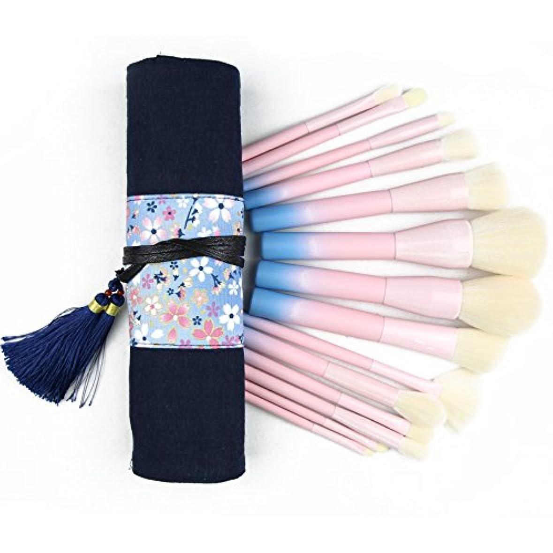 軽くバイバイ予感メイクブラシセット 14本セット 専用手作りの布芸化粧ポーチ付き 粉青グラデーション色 キャンディの色 毛量たっぷり 高級タクロン ローズゴールド