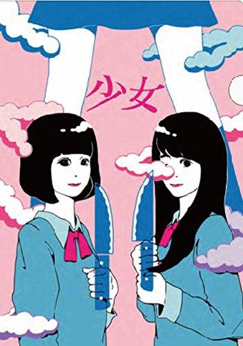 少女 Blu-ray特別版