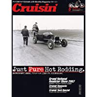 Cruisin' (クルージン) 2007年 06月号 [雑誌]