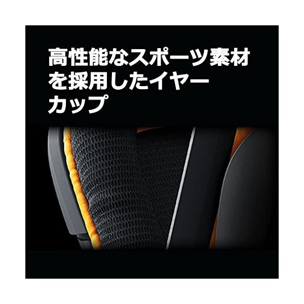 ゲーミングヘッドセット PS4 ロジクール G...の紹介画像3