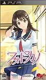 フォトカノ(2011年夏発売予定) 特典 初回特典:ねんどろいどぷち1体付き / 角川ゲームス
