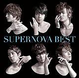 SUPERNOVA BEST(初回限定盤B)(DVD付)