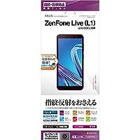 ラスタバナナ ZenFone Live L1 ZA550KL フィルム 平面保護 指紋・反射防止(アンチグレア) ゼンフォン ライブ 液晶保護フィルム T1582550KL