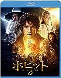 ホビット 思いがけない冒険 Blur-ray & DVD (3枚組)(初回限定生産) [Blu-ray] 画像