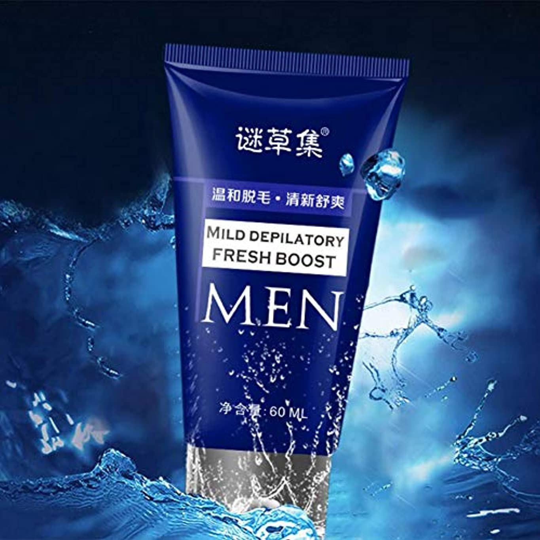 改善提供シロナガスクジラ60ml 薬用除毛剤 除毛 脱毛クリーム 無痛無害 メンズ 敏感肌用 すべての肌タイプ 使用可能
