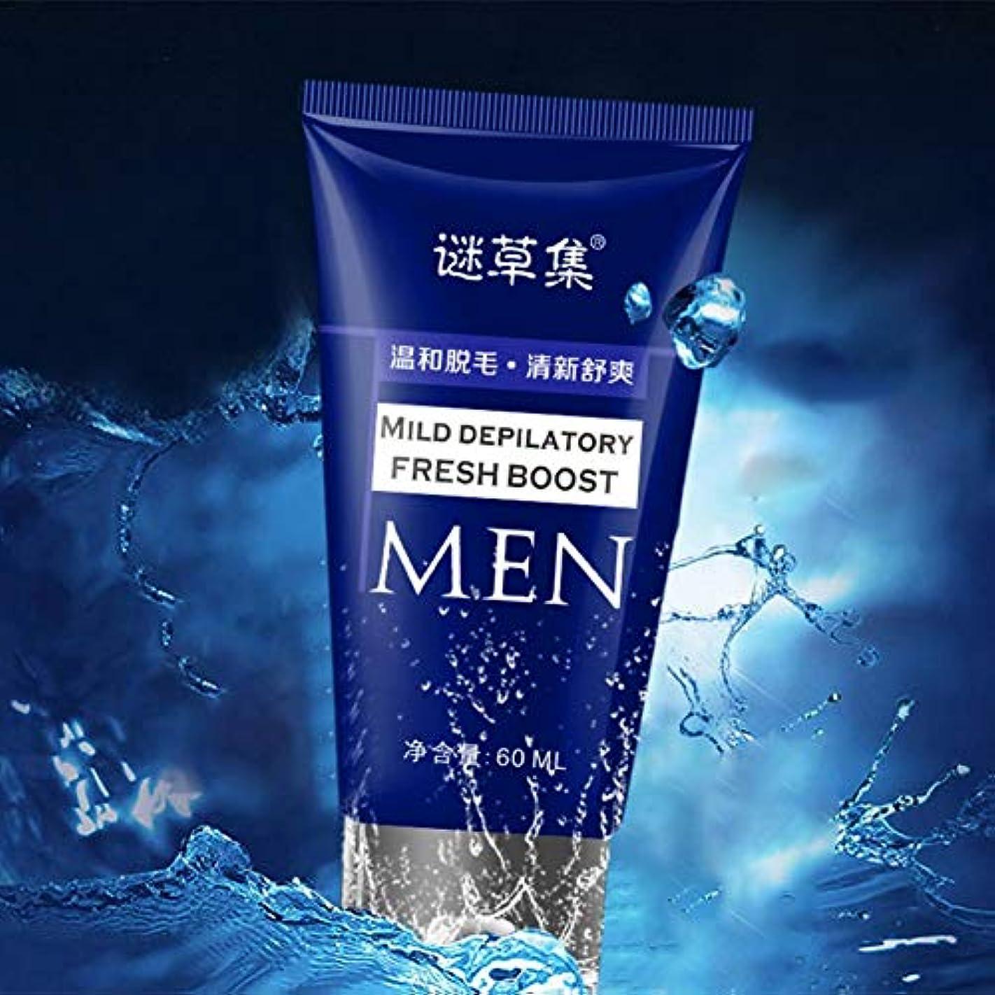 亜熱帯ウッズ戦い60ml 薬用除毛剤 除毛 脱毛クリーム 無痛無害 メンズ 敏感肌用 すべての肌タイプ 使用可能