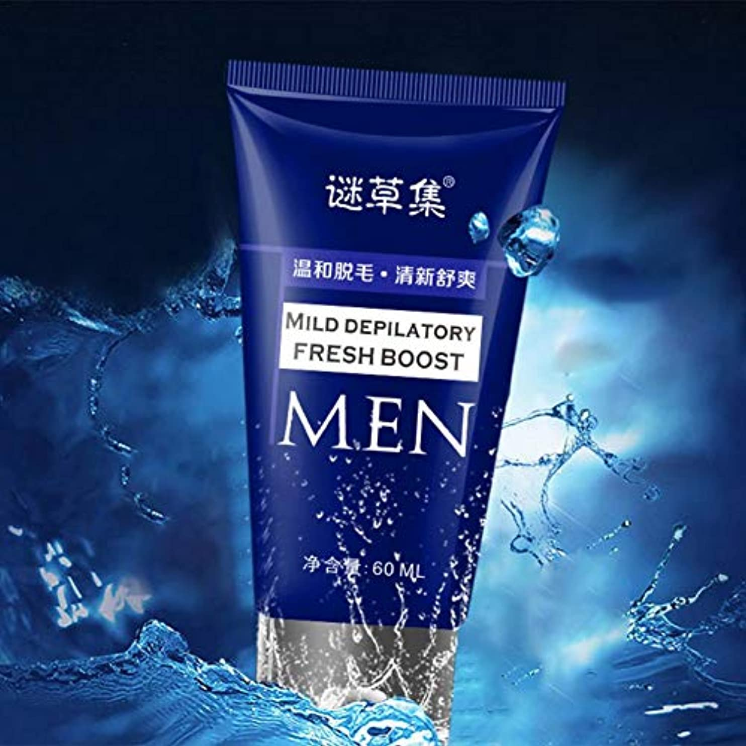 化石オンスリム60ml 薬用除毛剤 除毛 脱毛クリーム 無痛無害 メンズ 敏感肌用 すべての肌タイプ 使用可能
