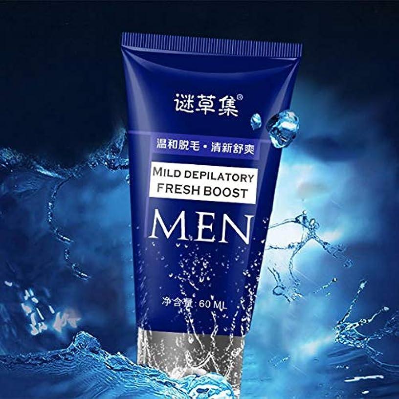 被害者行政起訴する60ml 薬用除毛剤 除毛 脱毛クリーム 無痛無害 メンズ 敏感肌用 すべての肌タイプ 使用可能