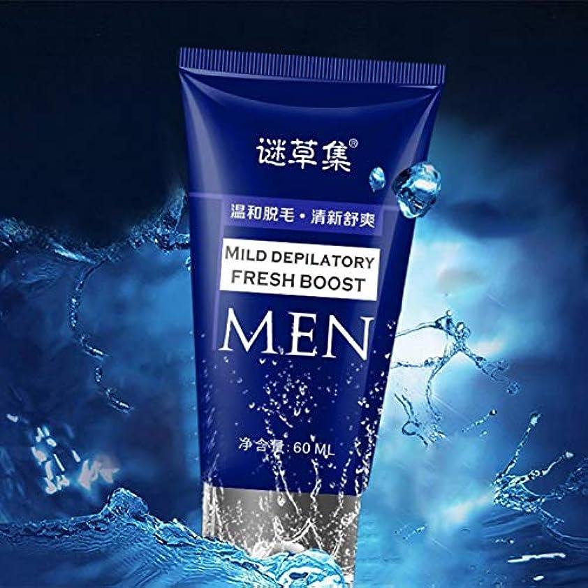 除去買収バズ60ml 薬用除毛剤 除毛 脱毛クリーム 無痛無害 メンズ 敏感肌用 すべての肌タイプ 使用可能
