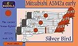 LFモデル 1/72 日本海軍 九六式二号一型艦上戦闘機 シルバーウィング プラモデル LFMPE7226