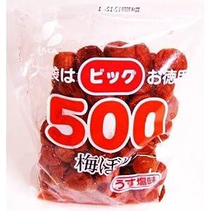 新進 ビッグ500 梅ぼし(白) 500g
