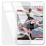 iPad mini 5 第5世代 2019 年モデル O型 絶妙サイズ ガラスフィルム【つるつる度UP】 iPad mini 4 2015 7.9 インチ 第4世代 全面吸着 大きめサイズ 日本メーカー 透明 液晶 保護フィルム 2.5D 9H ケース カバー 干渉なし 手帳タイプ対応 ApplePencil(第1世代)荒野行動 対応 保護 ガラス フィルム 全面保護 ケース 衝撃 軽量 薄型 レザー 3D タッチ 薄型 手帳 カバー 対応 気泡防止 日本製 素材【WANLOK】 ドコモ タブレット 0.3mm Apple iPadmini5 透明