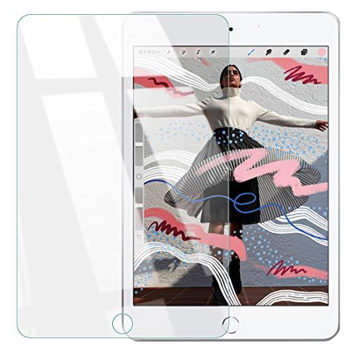 WANLOK iPad mini (2019) / iPad mini5 / iPad mini4 用 フィルム ガラスフィルム 強化ガラス 液晶保護フィルム 高透過率 気泡ゼロ 硬度9H *2019年6月時点