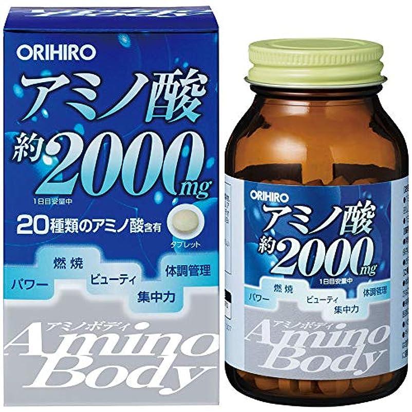 系譜口径特異なオリヒロ Amino Body アミノボディ(大豆ペプチド)