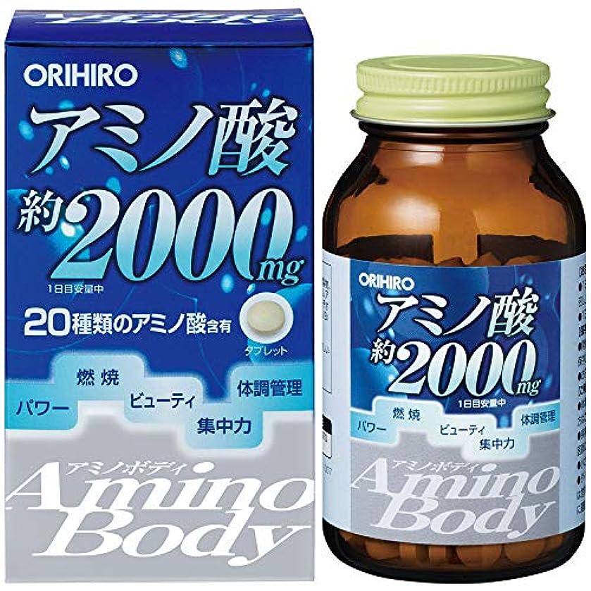 こどもの日真剣に田舎オリヒロ Amino Body アミノボディ(大豆ペプチド)