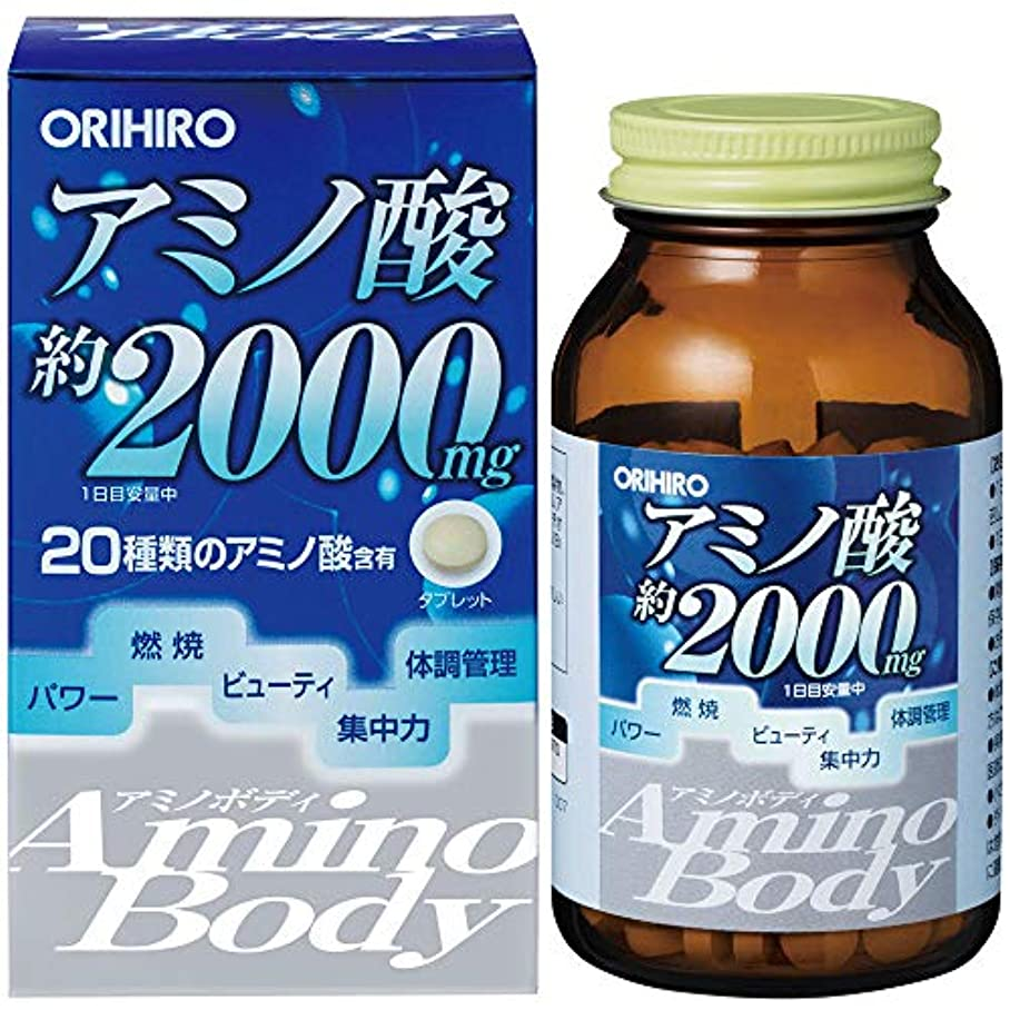 カップル実証する一掃するオリヒロ Amino Body アミノボディ(大豆ペプチド)