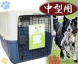 ペットキャリーケース ハードタイプ (LLサイズ 中型・大型犬用 )