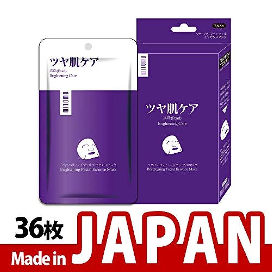 ナイトスポットアコードモンク【HS002-A-2】MITOMO日本製シートマスク/6枚入り/36枚/美容液/マスクパック/送料無料