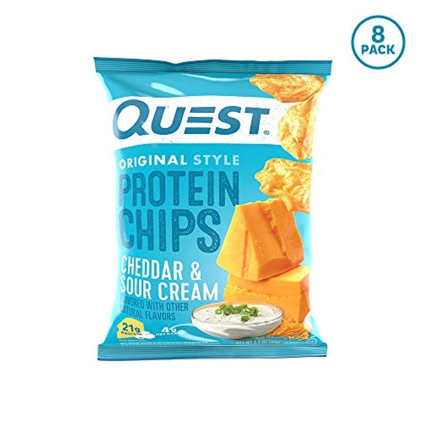 鰐十分なキャリッジプロテイン チップス チェダーサワークリーム フレイバー クエスト 8袋セット 並行輸入品 Quest Nutrition Protein Chips Cheddar & Sour Cream Pack of 8 海外直送品