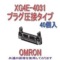 オムロン(OMRON) XG4E-4031 (40個入) 形XG4E 圧接タイププラグ ロングロック付き 40極 (極性スロット1) NN