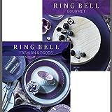 CONCENT リンベル RING BELL カタログギフト プレアデス&ジュピター