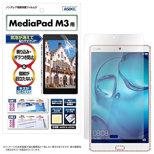 ASDEC HUAWEI MediaPad M3 8.4 型...