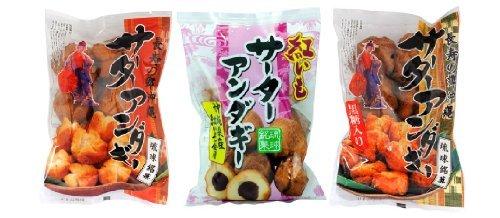 サーターアンダギー プレーン・黒糖・紅芋 3種セット 各2袋 オキハム お祝い事には欠かせないボリューム満点の沖縄風ドーナッツ どこか懐かしい素朴な味 おやつにお土産にどうぞ