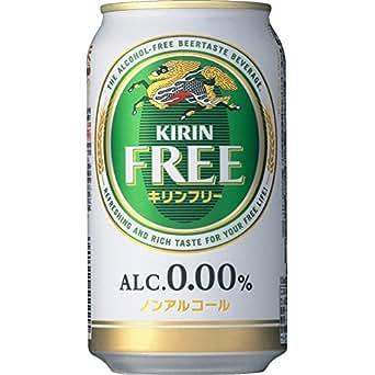 キリン フリー ノンアルコール 350ml×24本