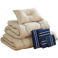 被褥套装 单人7件套 抗菌防臭 不易散发灰尘 细腻桃皮绒加工 抗过敏处理 带收纳盒 (VK Living)