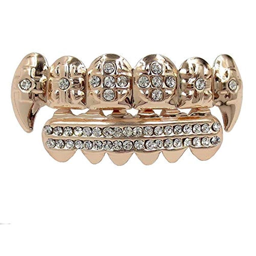 手からメダリストHIPHOPティースキャップ、ヨーロッパ系アメリカ人INS最もホットなゴールド&ブラック&シルバーの歯ブレースゴールドプレート口の歯 (Color : Brass)