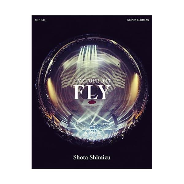 """清水翔太 LIVE TOUR 2017""""FLY""""...の商品画像"""