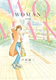 WOMAN 新装版 (Next comics)