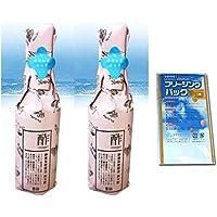 ラコルト能登島 静置発酵醸造純米酢 360ml瓶×2本(石川県産能登島産 特別栽培コシヒカリ使用)+マチ付きフリージングパックセット