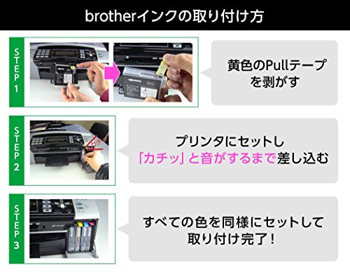 brother LC3111Y 2本セット (イエロー×2) ブラザー 互換 インクカートリッジ 【インク革命製】 ICチップ付き LC3111 対応プリンター : DCP-J973N DCP-J972N DCP-J572N MFC-J893N DCP-J978N DCP-J978N
