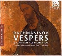 Rachmaninov Vespers and Complete All-Night Vigil by Estonian Philharmonic Chamber Choir (2008-08-12)