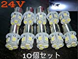 24V用 LED S25 シングル球 8連 10個セット BA15S マーカー球 白 赤 青 緑 (ホワイト10個)
