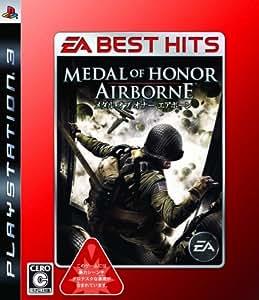 EA BEST HITS メダル オブ オナー エアボーン