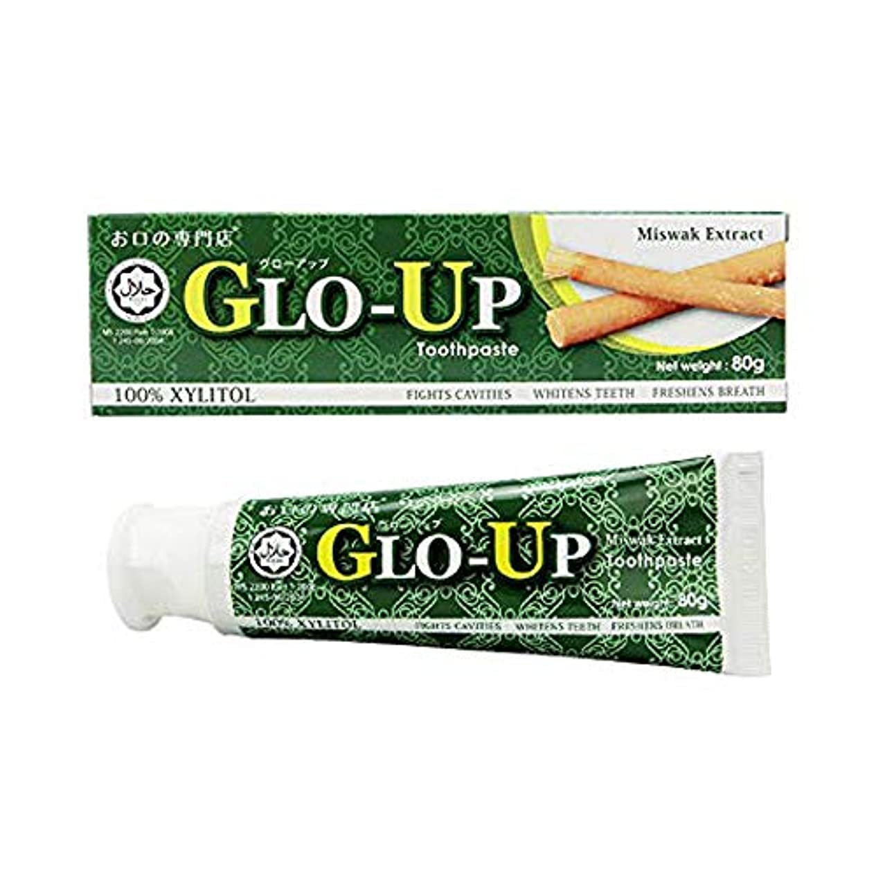 【キシリトール100%】お口の専門店 GLO-UP(グローアップ) 歯磨きペースト 80g×1個 【ハラール認証取得歯磨き剤】フッ素無配合 歯科医院取扱品