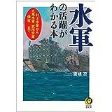 九鬼(諸侯系図)-公卿類別譜(...