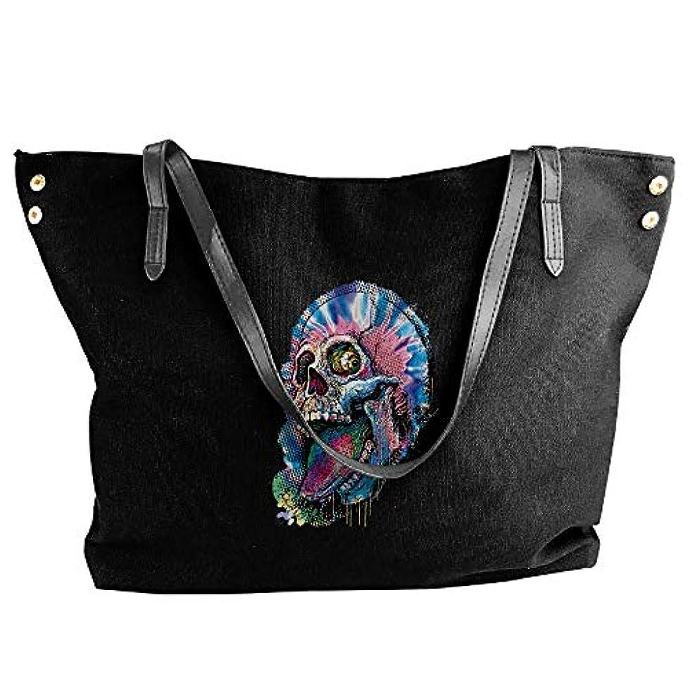 コンパニオンワゴンピアース2019最新レディースバッグ ファッション若い女の子ストリートショッピングキャンバスのショルダーバッグ ドクロ Tie Dye Skull 人気のバッグ 大容量 リュック
