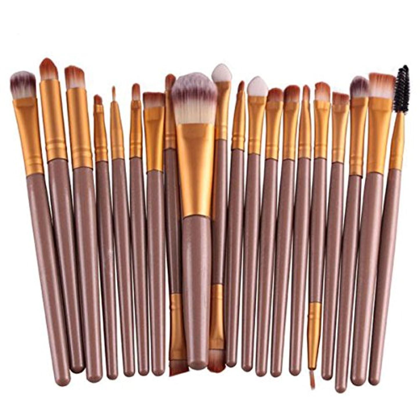 キャンパス縞模様の人差し指Professional 20pcs/set makeup brushes Foundation Powder Eyeshadow Blush Eyebrow Lip brush cosmetic tools maquiagem