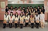 「桜からの手紙〜AKB48それぞれの卒業物語〜」 VOL.1 [DVD]