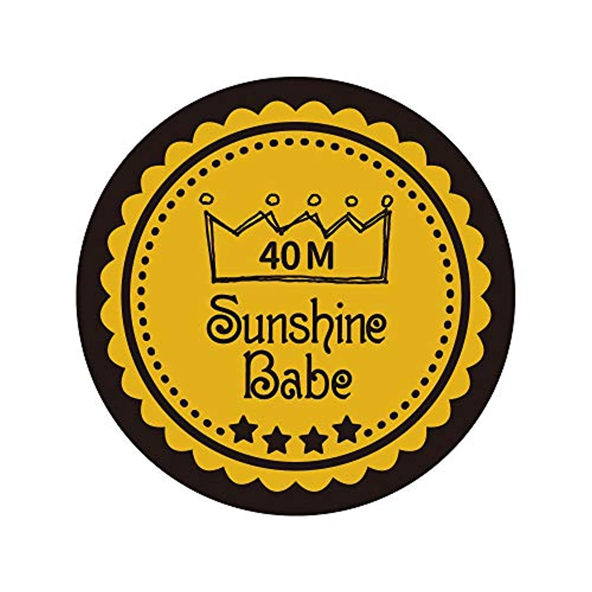 スパン野心的セッティングSunshine Babe カラージェル 40M セイロンイエロー 4g UV/LED対応