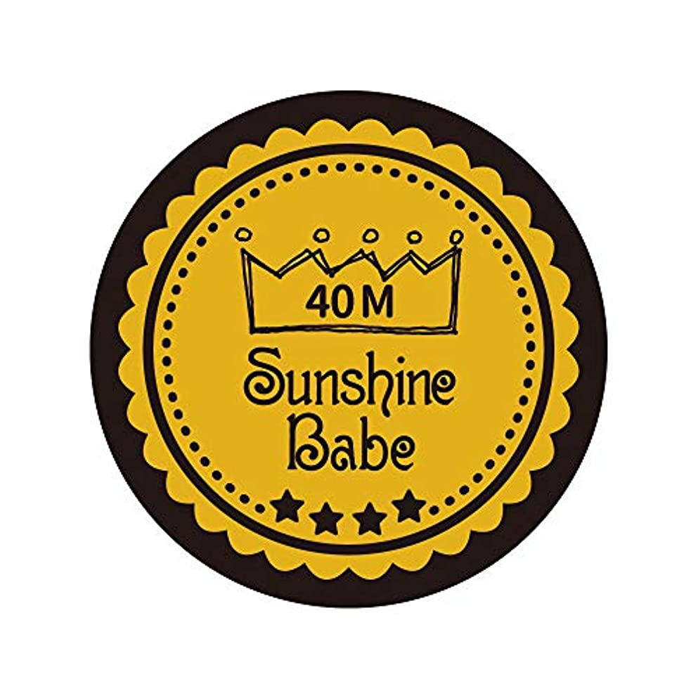怪しいレトルトカフェテリアSunshine Babe カラージェル 40M セイロンイエロー 2.7g UV/LED対応