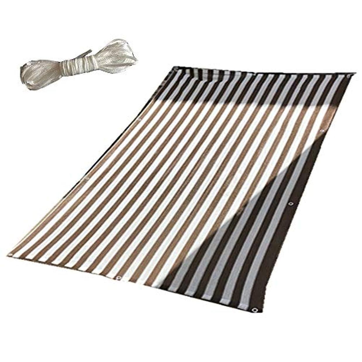 一掃する作曲家嫌がらせFEIFEI 80%の陰??の網、自由なロープが付いている庭の花植物のための日曜日の網の陰の日焼け止めの陰の布 (色 : Brown+white stripes, サイズ さいず : 5×5m)