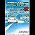 湾岸ミッドナイト C1ランナー(12) (ヤングマガジンコミックス)