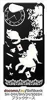 sslink SH-04H/SHV34/506SH/STAR WARS mobile AQUOS ZETA/AQUOS SERIE/AQUOS Xx3 ブラック ハードケース Alice in wonderland アリス 猫 トランプ カバー ジャケット スマートフォン スマホケース docomo au softbank 3キャリア対応