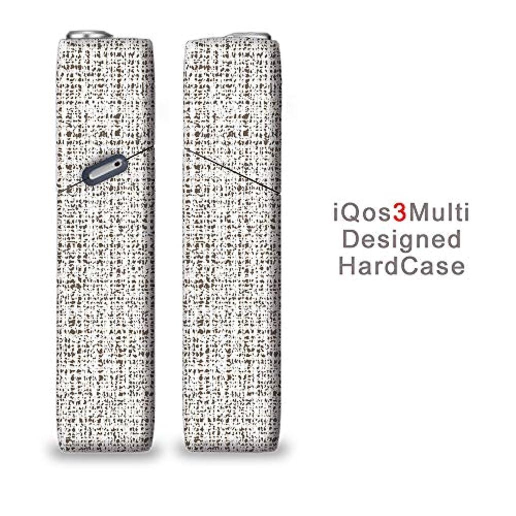 伝導率却下する充電完全国内受注生産 iQOS3マルチ用 アイコス3マルチ用 熱転写全面印刷 テクスチャー 加熱式タバコ 電子タバコ 禁煙サポート アクセサリー プラスティックケース ハードケース 日本製
