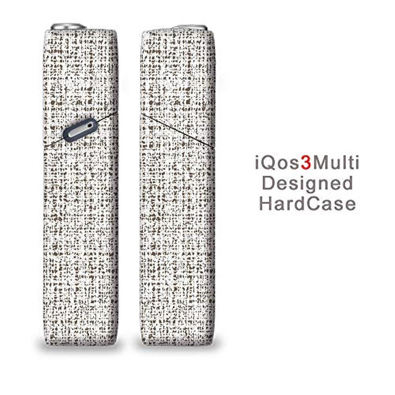 完全国内受注生産 iQOS3マルチ用 アイコス3マルチ用 熱転写全面印刷 テクスチャー 加熱式タバコ 電子タバコ 禁煙サポート アクセサリー プラスティックケース ハードケース 日本製
